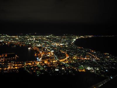 初!北海道上陸!函館で食べまくり歩きまくり遊びまくり2泊3日 ①