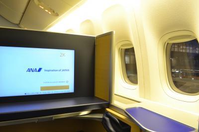 【12年ぶりの大阪へ】(1)座席はファーストクラス!NH2179便プレミアムクラス搭乗記+成田空港ANAアライバルラウンジ