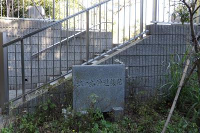 江の島神道墓苑