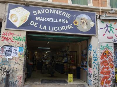 マルセイユの街歩きは石鹸屋さんめぐりが中心かな。3軒寄りました。