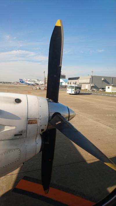 JAC サーブ340B & JAL First Class搭乗の旅。YGJ(A321)→HND(777-200)→FUK(SAAB340B)→IZM