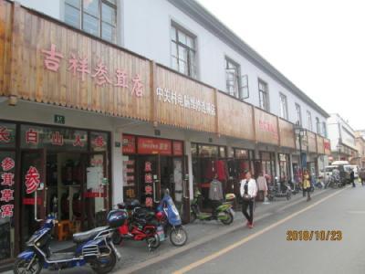 上海の川沙古鎮・西市街・地元商店街