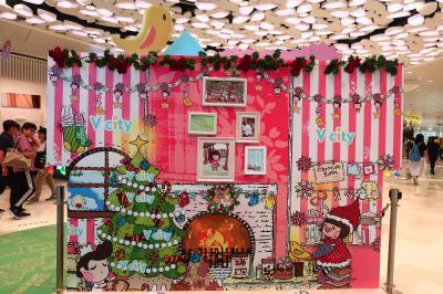 香港★荃灣日記 と 屯門 クリスマスの足音が聞こえてきたよ ~荃灣廣場・賽馬會徳華公園・屯門公園・V City~