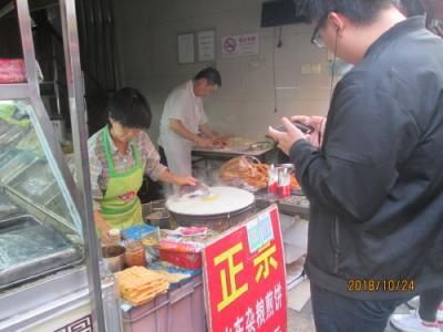 上海の広西北路・朝食屋・安くて美味い