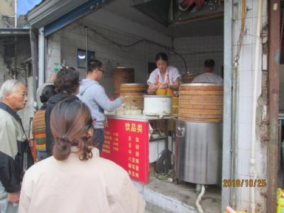 上海の定海路商店街・露店・屋台が無くなる
