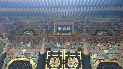 瑞鳳殿と仙台市博物館