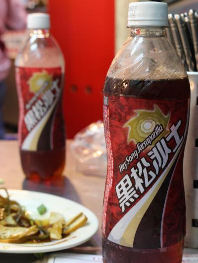 台湾一人旅は謎の〝薬湯炭酸〟で始まる