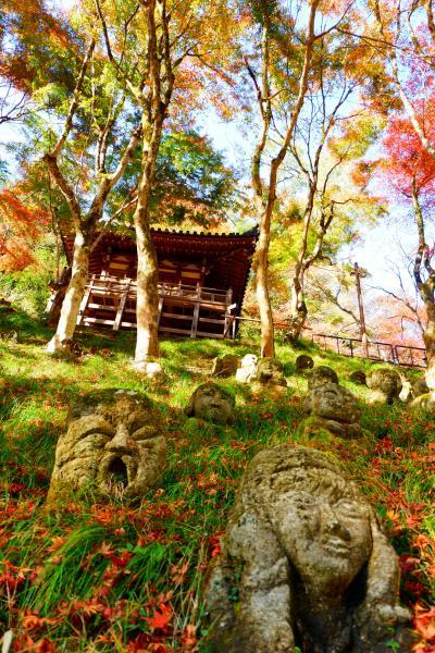 秋の京都で紅葉をめでる その3 嵯峨野めぐり