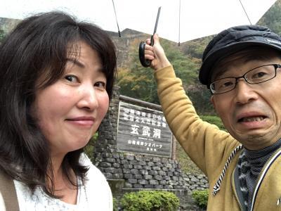 2018秋 大阪から城崎旅行②竹田城跡・但熊・出石城下・玄武洞・城崎温泉