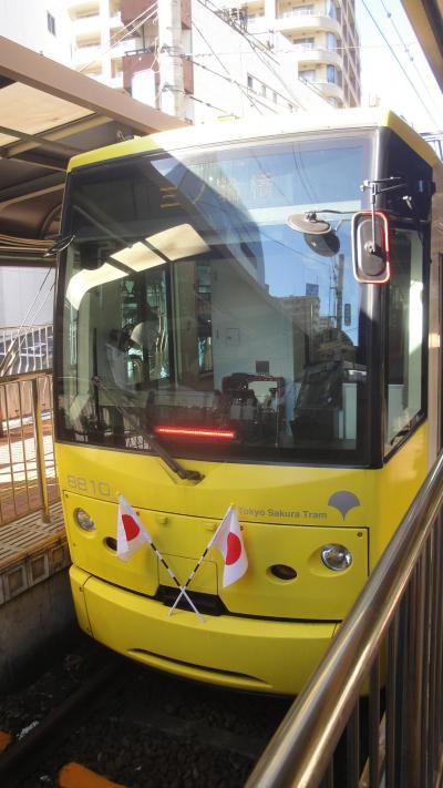 東京さくらトラム乗車(1) 新庚申塚⇒早稲田⇒荒川遊園前