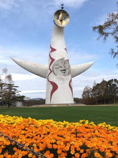 「飛行機の聖地」と「太陽の塔の中へ」~大阪1泊2日~