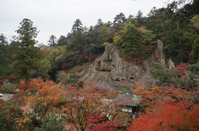 片山津温泉・那谷寺