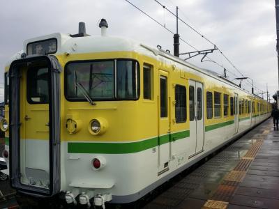 えちごツーデーパス★秋の列車旅1日目