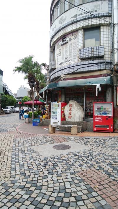 3度目の台湾 台北と鶯歌をサラッと旅行