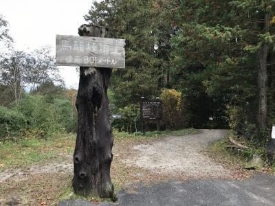 中山道ウォーク:JR南木曽駅~JR中津川駅、その④男滝女滝~馬籠峠間