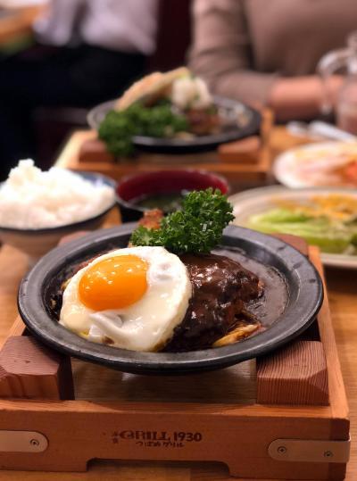 芸術(と食欲)の秋を上野で満喫【2】 谷中&ムンク