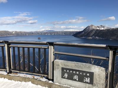 釧路・摩周湖・阿寒湖24時間弾丸グルメ&ドライブの旅