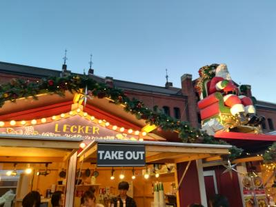 横浜クリスマスマーケット2018が始まった!イルミネーションがきれいな横浜港の風景。いろいろなイベントが楽しいね。