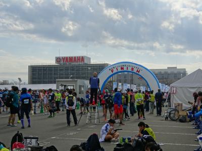 第21回ジュビロ磐田メモリアルマラソン
