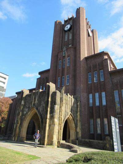 東京大学見学と周辺の名所めぐり その1「東京大学」