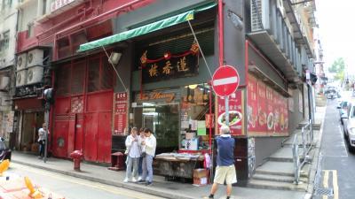 香港でB級点心三軒はしご(点点心、一点心、蓮香楼)