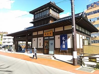 ダブル切符でゆく、福島市&飯坂温泉ぶらり旅