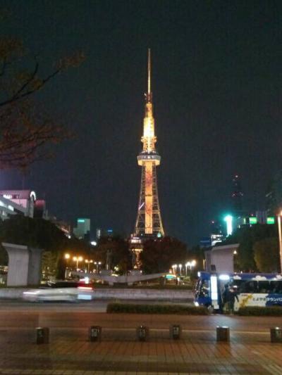 名古屋を歩く