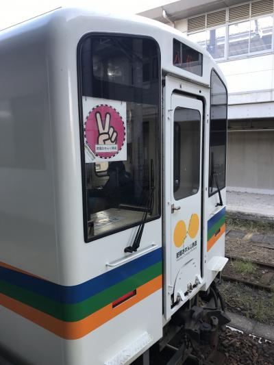 肥薩おれんじ鉄道に乗る!~博多から川内へ~