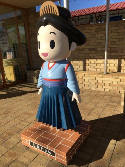 仕事終わり   高崎まで足を伸ばし、翌日世界遺産富岡製糸場まで、  高崎の人気 NO.1ホテルに宿泊