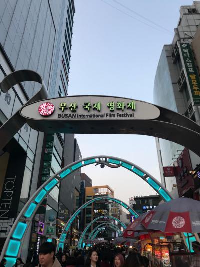 三世代で二回目の釜山旅行 1日目