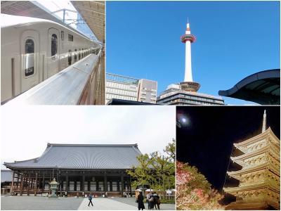 そうだ 京都、行こう~ 京都の旅 1 (2018.11.21~23)