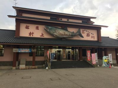 鮭の街村上×瀬波温泉 2日目