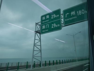 港珠澳大橋を渡りにいくぞ!!その1 人ごみにやられるの巻