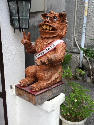 11月の沖縄と宮古島  ①那覇~公設市場あたりを探検