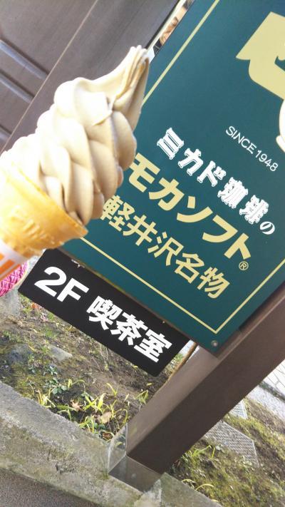 2年ぶり?軽井沢。2年ぶり?新幹線。反抗期あった?息子と行く日帰り旅