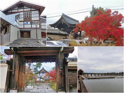そうだ 嵐山、行こう~ 京都の旅 2 (2018.11.21~23)