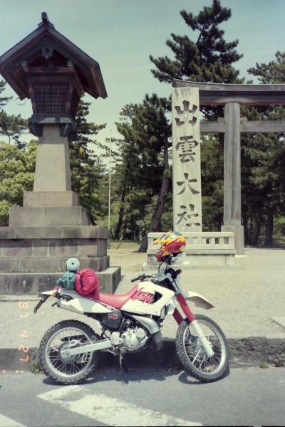 【シーズン4】 97 GW 九州の旅① 出雲大社(島根県)