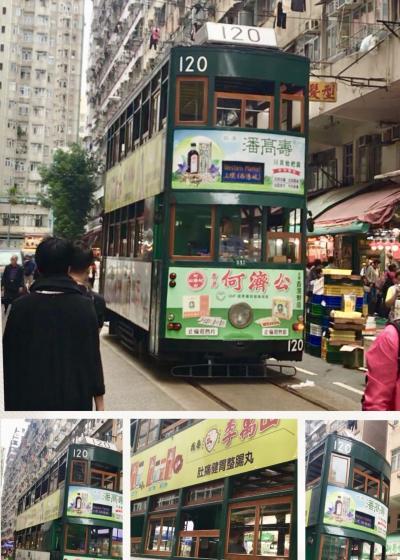 女(アラフィフ)ひとり旅2018香港