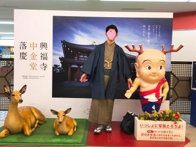 着物で行く子連れ旅 紅葉の奈良 2時間半の弾丸旅行