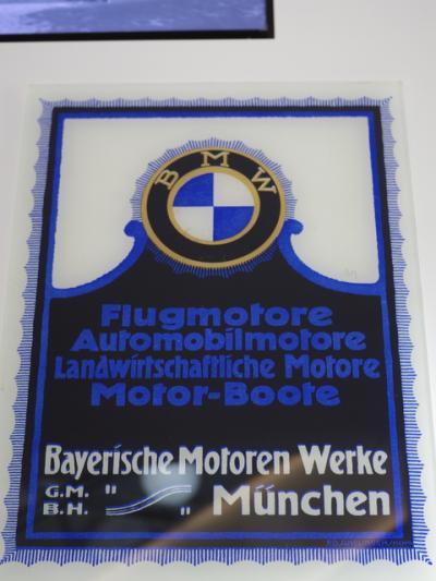 2016年夏 イタリア・ドイツ 家族旅行 4)やっとドイツ入り BMW博物館(祝100周年BMW)