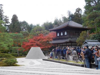 京都2018紅葉 【3】法然院・銀閣寺