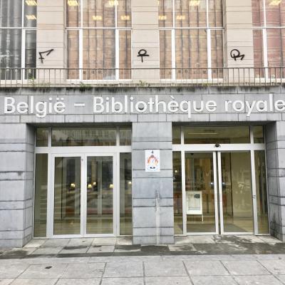 ブリュッセル王室図書館見学記~2018年11月ブリュッセル