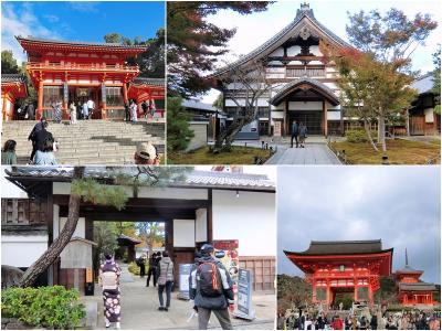 そうだ 東山、行こう~ 京都の旅 3 (2018.11.21~23)