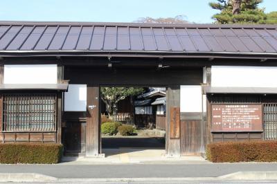 栃木県矢板市のフィクサーの家へ