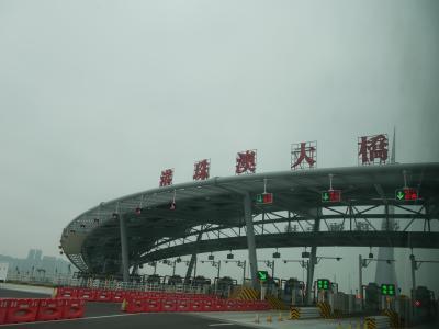 港珠澳大橋を渡りにいくぞ!!その4 マカオから港珠澳大橋を経由して、香港の街中へクッキーを買いに行き空港ラウンジも満喫の巻
