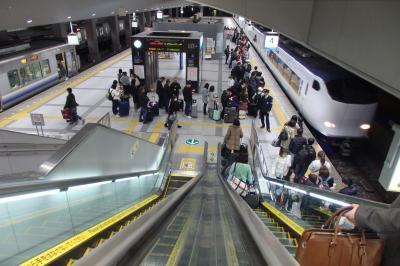 2018.11 韓国(12)関空から、京都へ行こう。