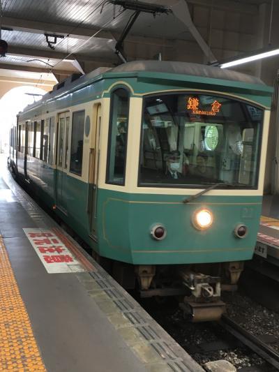 藤沢駅から江ノ電に乗る