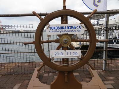 横須賀軍港めぐり&ネイビーバーガー