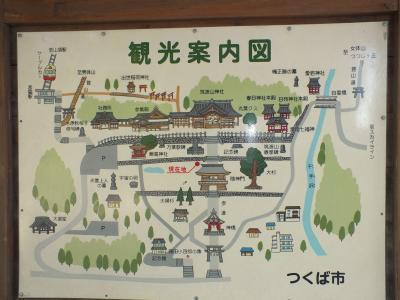 筑波山日帰りの小旅行