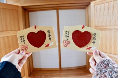 【石川県】縁結びの愛染寺&近江町市場